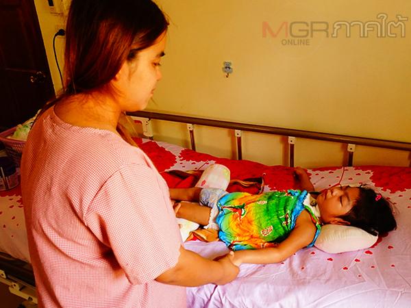 คุณแม่เลี้ยงเดี่ยวท้อใจลูกป่วยติดเตียงตั้งแต่เกิด ยังถูกพิษโควิดซ้ำเติมไร้รายได้ วอนช่วยเหลือด้วย