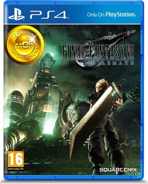 Review: Final Fantasy VII Remake ปฐมกาล ตำนานใส่ไข่