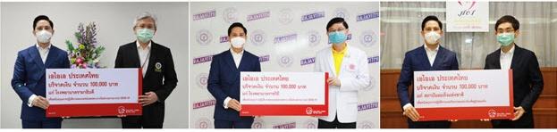 ตัวแทนประกันชีวิต เอไอเอ ประเทศไทย มอบเงินบริจาค 3 แสนบาท แก่รพ.รามาธิบดี  รพ.ราชวิถี และสถาบันมะเร็งแห่งชาติ