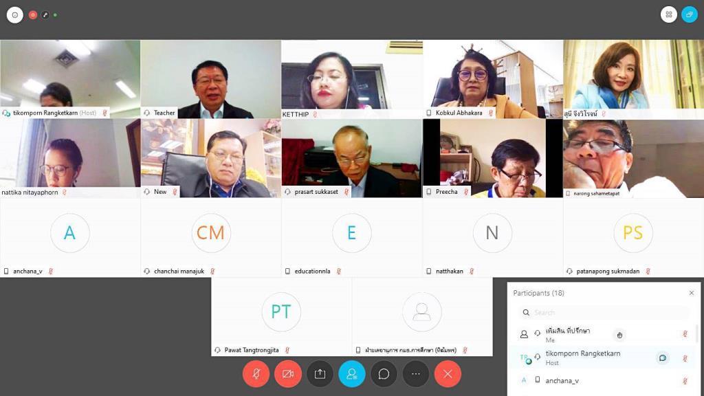 สว.ประชุมวิดีโอคอนเฟอเรนซ์กระตุ้นการทำงานวงการศึกษาเสริมพลังสู้โควิค-19
