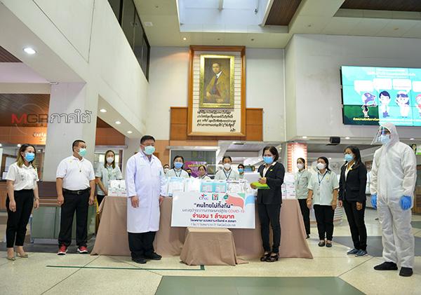 """รพ.ม.อ.รับมอบอุปกรณ์ทางการแพทย์จากเซเว่นฯ มูลค่า 1 ล้านบาท ตามโครงการ """"คนไทยไม่ทิ้งกัน"""""""