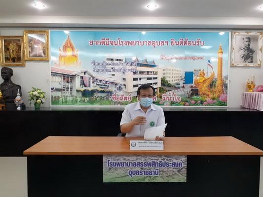 สยบดราม่า! โรงพยาบาล ไม่รักษาเด็กตาโปน ชี้ย่าเด็กกลัวรักษาแพง ย้ำคนไทยต่างชาติก็รักษาฟรี