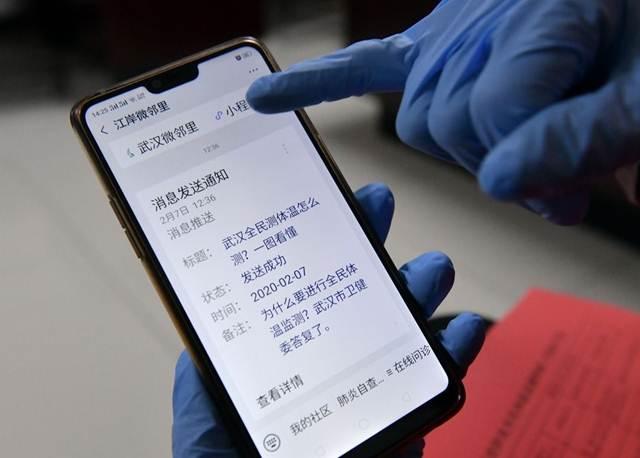 จีนมี 'ผู้ใช้บริการข่าวออนไลน์' 731 ล้านคน