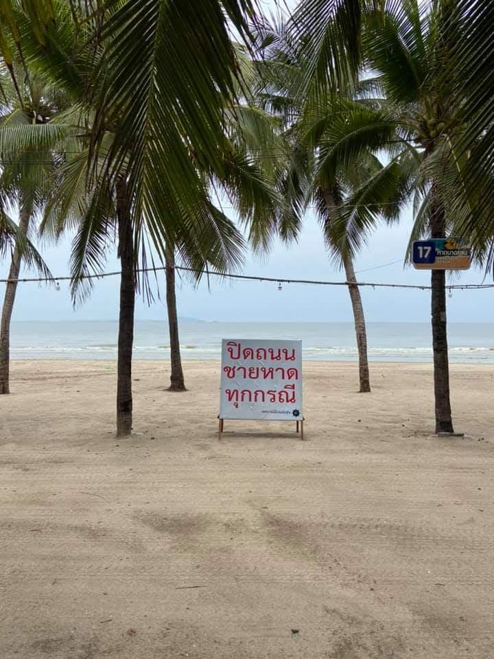 ช่วงปิดหาดบางแสน ดูงดงามสะอาดตา (ภาพ : เพจณรงค์ชัย (ตุ้ย) คุณปลื้ม)