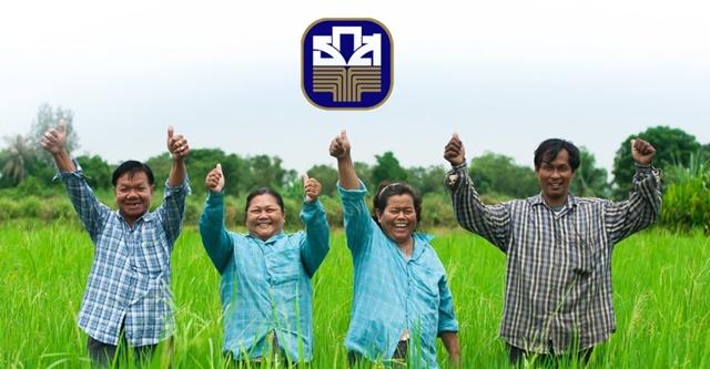 ธ.ก.ส.ย้ำจ่ายเยียวยาเกษตรทั้ง 10 ล้านรายจบใน พ.ค.นี้ ตั้งเป้าแต่ละรอบของการโอนเงินจะใช้เวลาภายใน 10 วัน