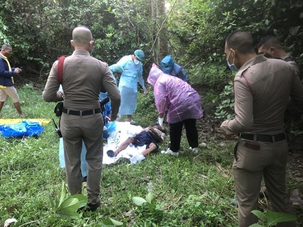 หนุ่มใหญ่หายออกจากบ้านสองวัน พบศพกลายเป็นศพอยู่ในป่าละเมาะ มีเข็มฉีดยาปักอยู่ที่แขน คาดฉีดยาเกินขนาด