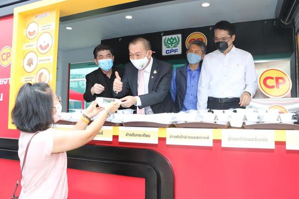 ก.เกษตรฯ ร่วมกับ ซีพีเอฟ ส่งรถ Food Truck อุ่นอาหารจากใจมอบสู่ชุมชนบางกอกน้อย