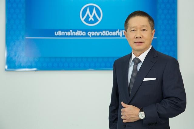 เมืองไทย แคปปิตอล Q1/63 กำไรยังนิวไฮ 1,237 ล้านบาท มั่นใจปีนี้สินเชื่อโต 20-25% ตามเป้า