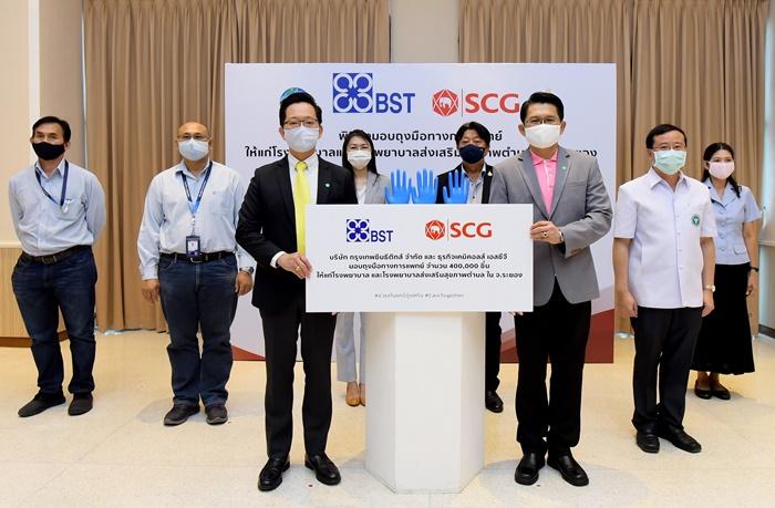 บีเอสที – เอสซีจี สนับสนุนถุงมือทางการแพทย์ แก่โรงพยาบาล ใน จ.ระยอง