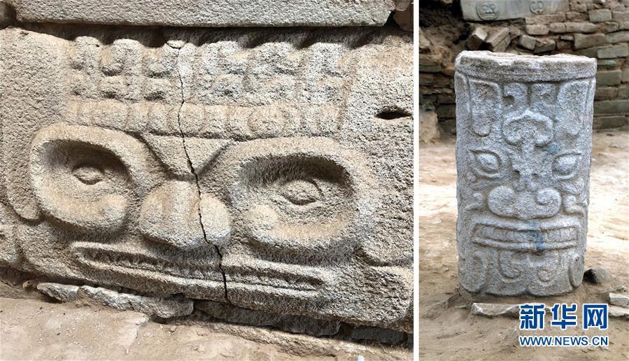 หินสลักที่ขุดพบในตำหนักหลวงของซากปรักหักพังสือเหม่า มณฑลส่านซี