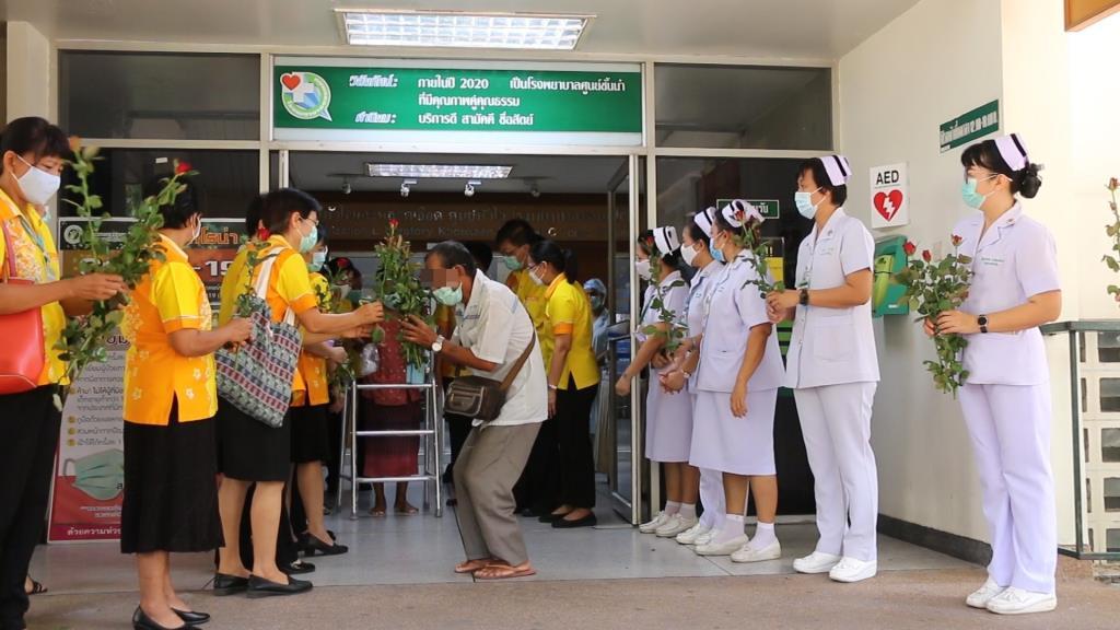 ภาพจาก : Khon Kaen Link:ขอนแก่นลิงก์