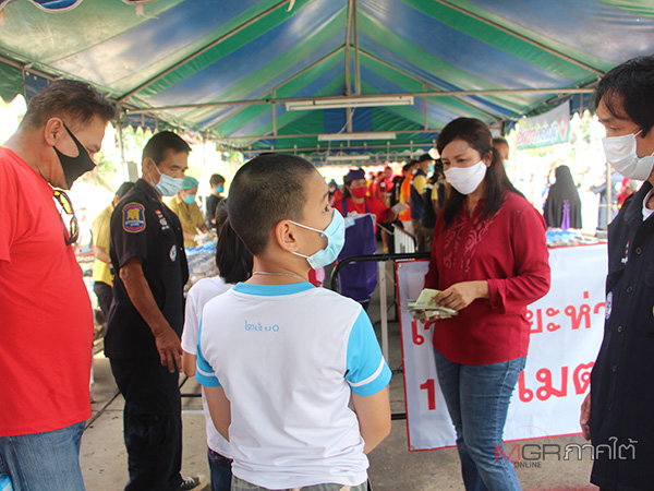 วันสุดท้าย! แจกข้าวกล่อง-เงินสดให้ประชาชน ในโครงการศูนย์รวมใจชาวเบตงสู้ภัยโควิด-19