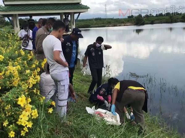 ผงะ! พบศพทารกแรกคลอดถูกทิ้งในสระน้ำสวนสาธารณะมหาวิทยาลัยชื่อดังเมืองคอน