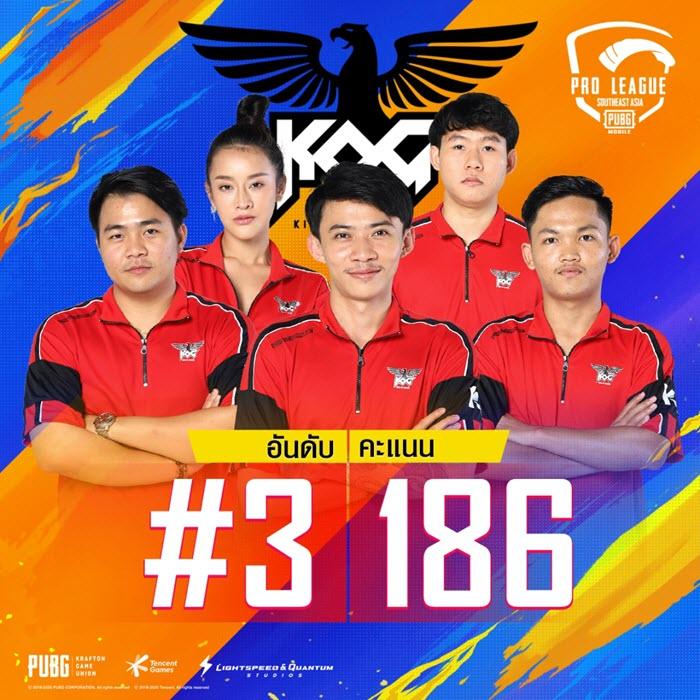 """ทีมไทยคว้าที่สาม """"PUBG MOBILE Pro League SEA"""" เตรียมลุยต่อระดับโลก!"""