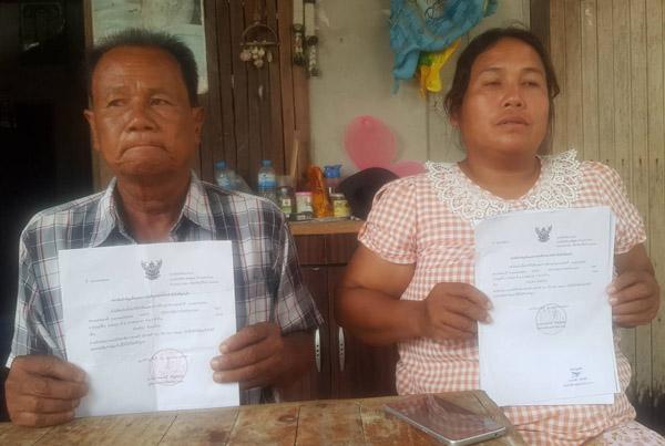 นายบุญเลี้ยง มงคลกูล  อายุ 67 ปี และ นางสมมารถ คามวาสี อายุ 45 ปี สองสามีภรรยา