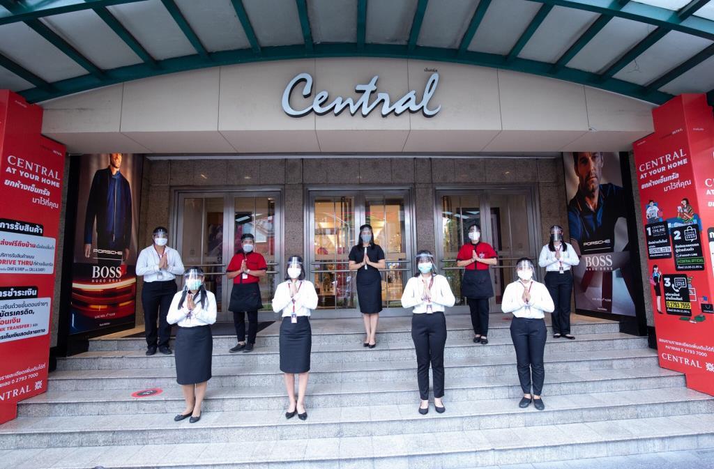 เซ็นทรัล พร้อมเปิด 23 สาขาเตรียมมาตรการเข้ม หลังรัฐบาลผ่อนปรน