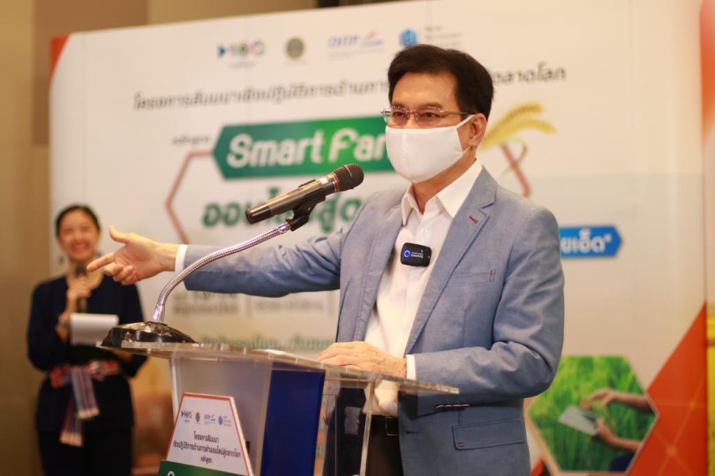 พณ.กระตุ้นเกษตรกรไทย ขายออนไลน์ โกอินเตอร์สู้โควิด