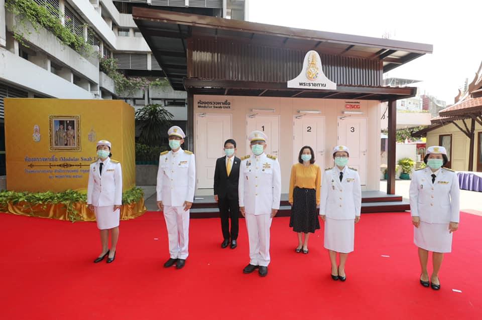 ในหลวง พระราชทานห้องตรวจหาเชื้อ ให้แก่โรงพยาบาลกลาง เตรียมพร้อมรับมือไวรัสโควิด-19