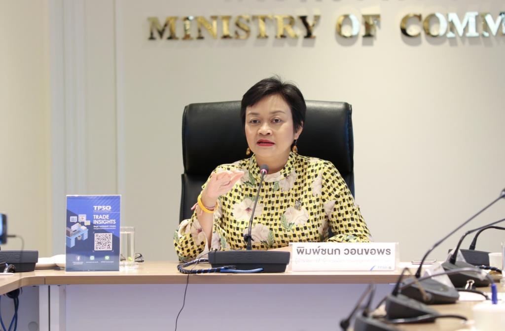 """""""พาณิชย์""""เผยสมุนไพรไทยหลายชนิด มีโอกาสขยายตัวสูง หลังโควิด-19 ระบาด"""