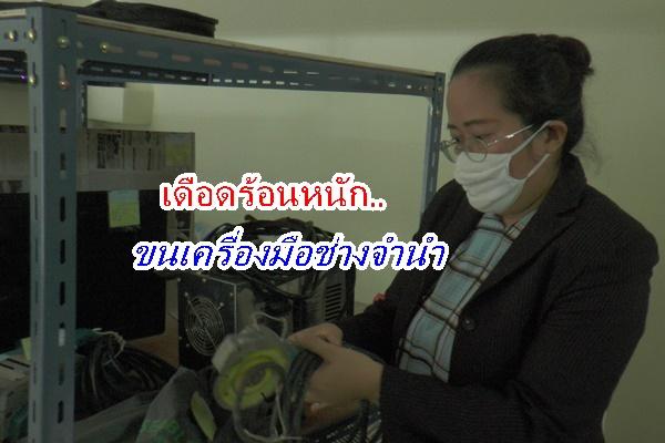 พิษโควิดส่งผลกระทบ คนเดือดร้อนนำเครื่องมือช่างเข้าโรงรับจำนำแปรเป็นเงิน