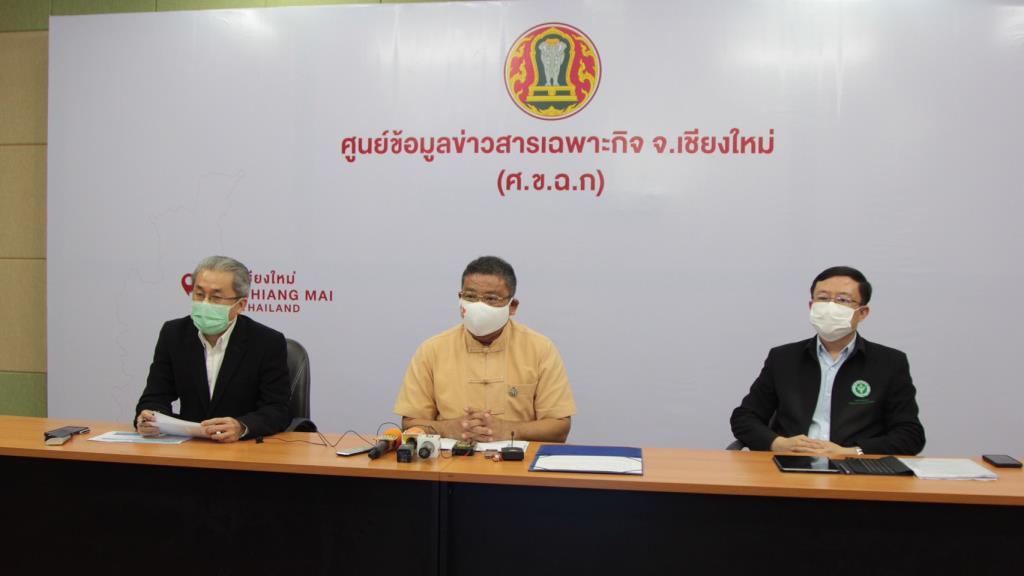 เผยไทม์ไลน์..หนุ่มช่างสักกลับจากภูเก็ตถึงเชียงใหม่ป่วยโควิด หนึ่งเดียวของไทยวันนี้
