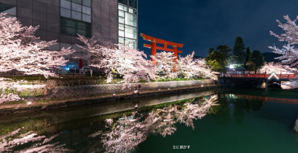 """เที่ยวชมความสวยงาม """"คลองโอคะซะกิ"""" ญี่ปุ่น  ผ่าน VR Tour"""