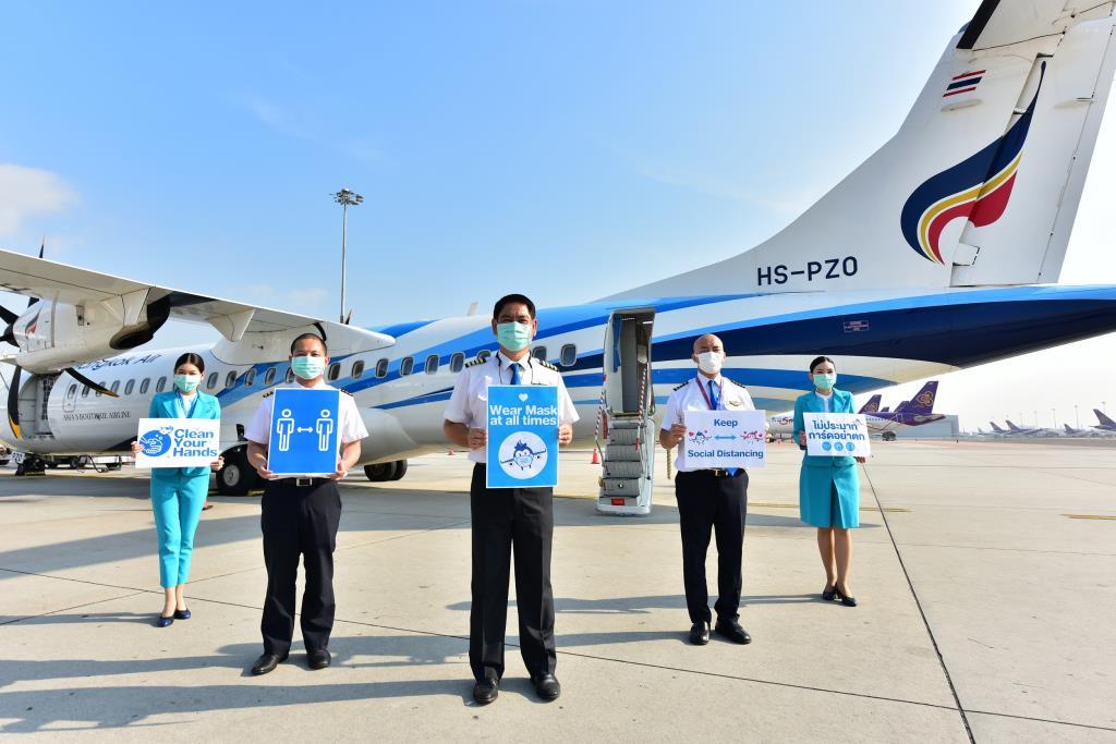 """""""บางกอกแอร์เวย์ส"""" เปิดบริการเที่ยวบินภายในประเทศเป็นวันแรก พร้อมวางมาตรการเข้มด้านสุขอนามัยและการรักษาระยะห่าง"""