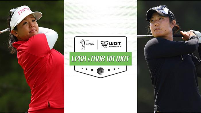 """โปรกอล์ฟหญิง รวมตัวแข่งอีสปอร์ต """"LPGA eTour Live"""" สู้โควิด19"""
