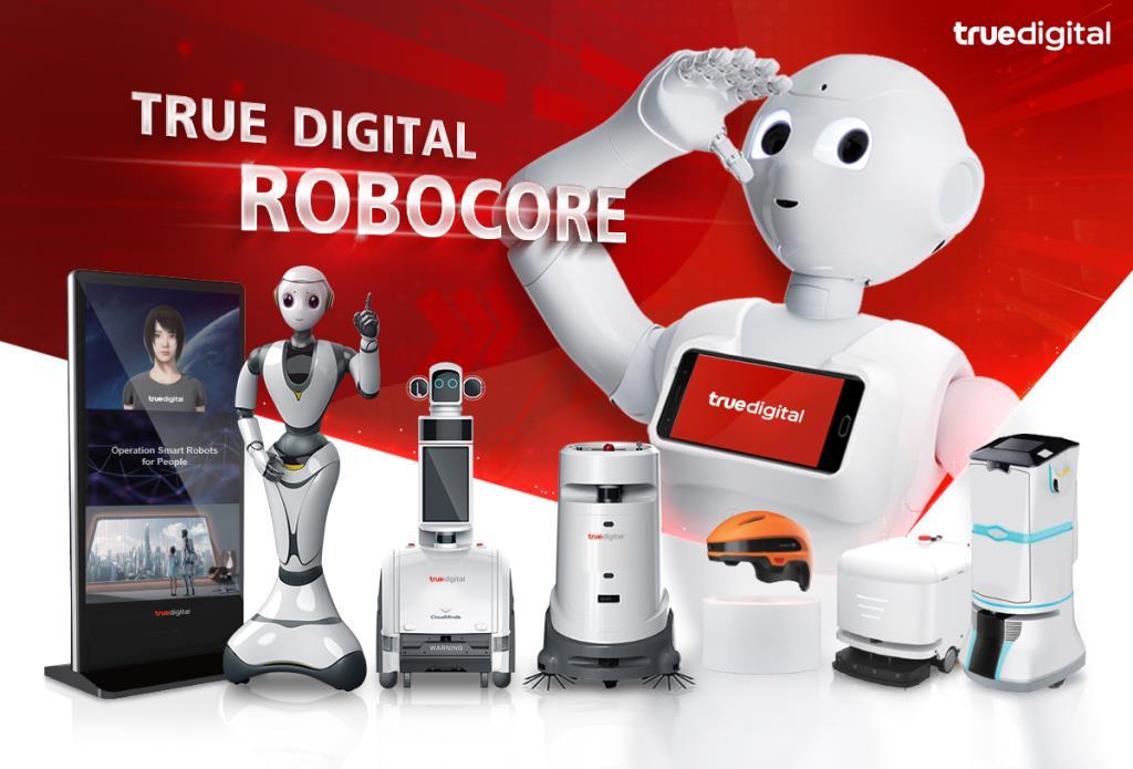 """รู้จัก """"ทรู ดิจิทัล โรโบคอร์"""" โซลูชันหุ่นยนต์ครบวงจร"""