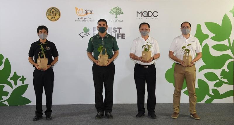 "The Forestias by MQDC ผุดโครงการ ""สร้างป่าสร้างชีวิต"" ทุ่ม 25 ล้าน ช่วยชุมชนสู้โควิด-19"