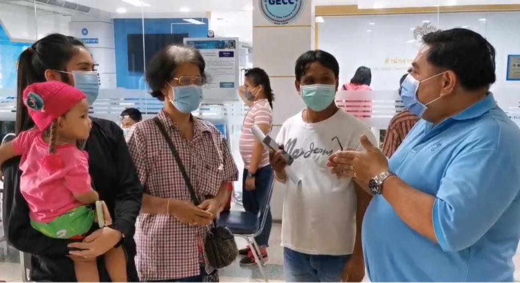 ชาวบ้านพิจิตรยื่นคำร้องวันสุดท้ายทบทวนสิทธิ์รับเงินเยียวยา 5 พัน