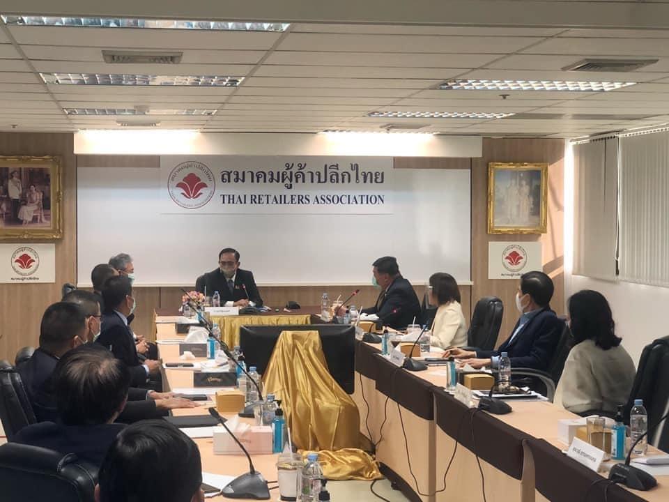 นายกฯ ดอดพบสมาคมผู้ค้าปลีกไทย รับฟังสถานการณ์ผลกระทบจากโควิด-19