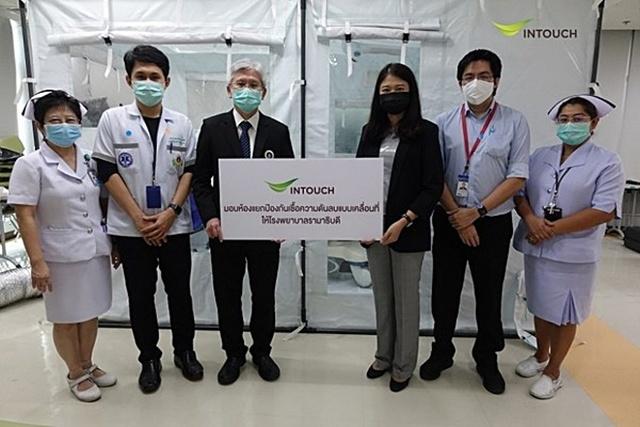อินทัช มอบห้องแยกป้องกันเชื้อโควิด-19 และอุปกรณ์จำเป็นทางการแพทย์แก่  85 โรงพยาบาลใน 28 จังหวัด