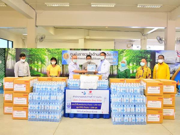 ชลประทานที่ 17 มอบน้ำดื่ม และชุด PPE สนับสนุนการปฏิบัติงานของบุคลากรทางการแพทย์