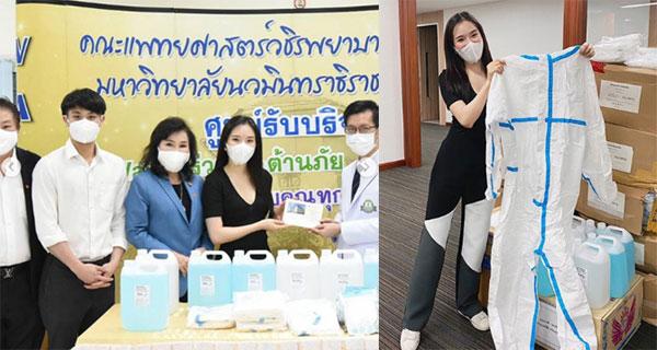 """""""ปันปัน สุทัตตา"""" พร้อมครอบครัวมอบชุด PPE - เวชภัณฑ์ทางการแพทย์ ส่งต่อให้ รพ.ขาดแคลน"""