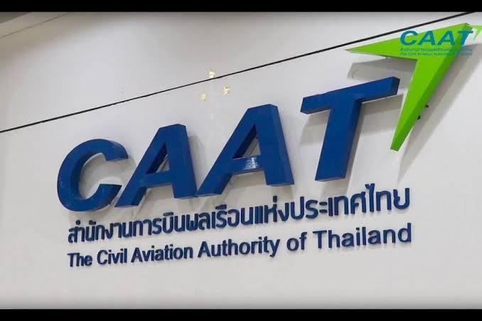 ขยายเวลาอีก! กพท.ห้ามสายการบินเข้าไทยไปอีก 1 เดือนถึง 30 มิ.ย.