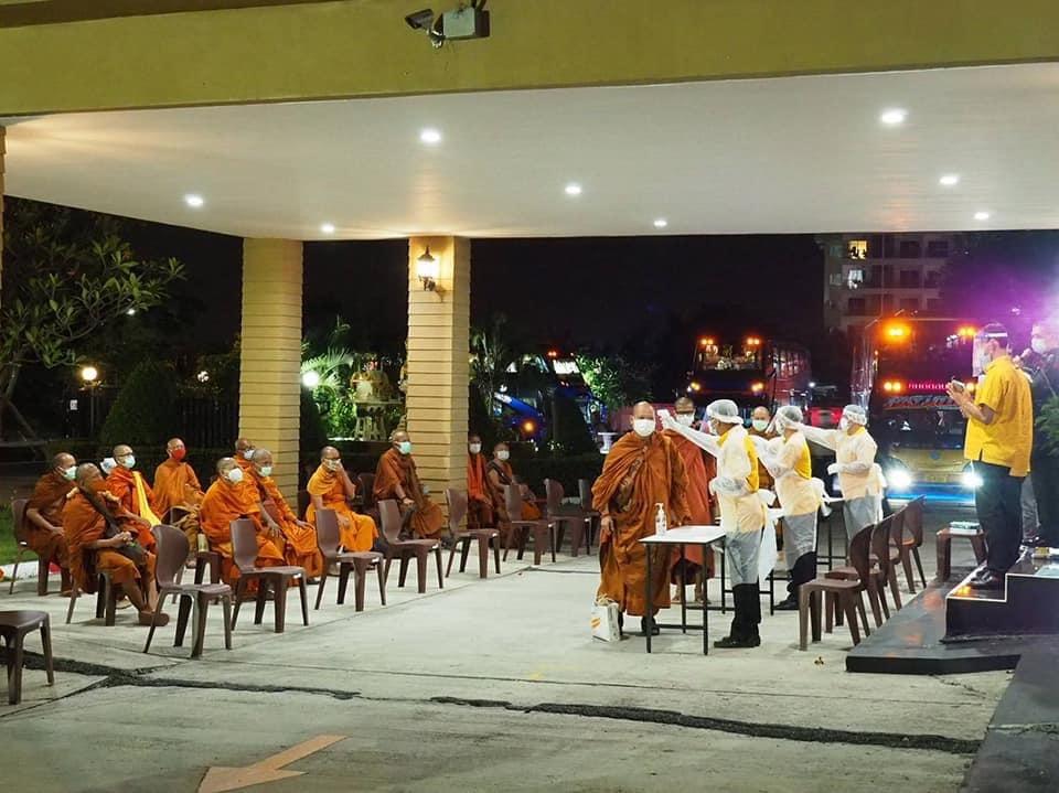 """""""ประยุทธ์"""" ขอบคุณช่วยคนไทยกลับประเทศ ย้ำร่วมเฝ้าระวังเข้ม-คัดกรองควบคุมโรคโควิด-19"""