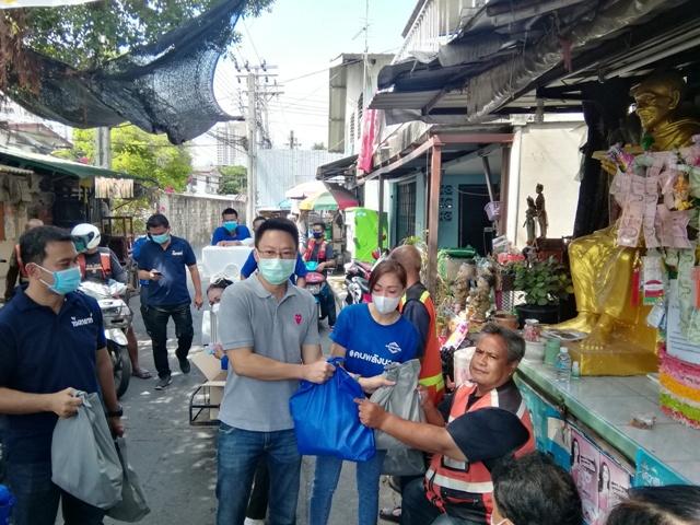 น้ำใจสู่ชุมชน คนไทยไม่ทิ้งกัน
