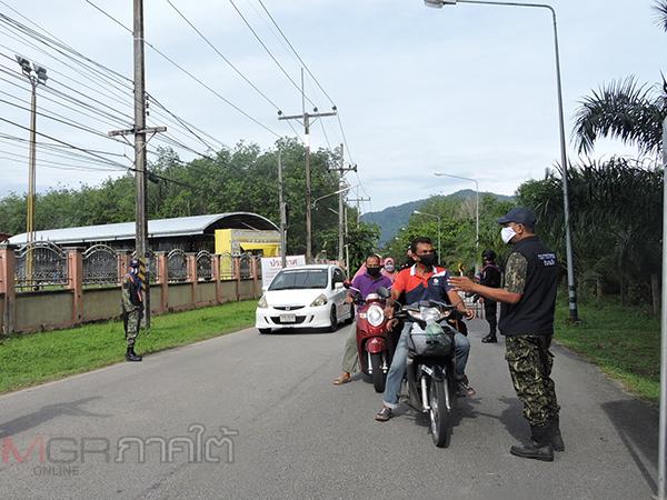 นราธิวาสปิดทางเข้าออก 2 หมู่บ้านในพื้นที่ อ.แว้ง พร้อมตั้งด่านคัดกรองเชื้อไวรัสโควิด-19