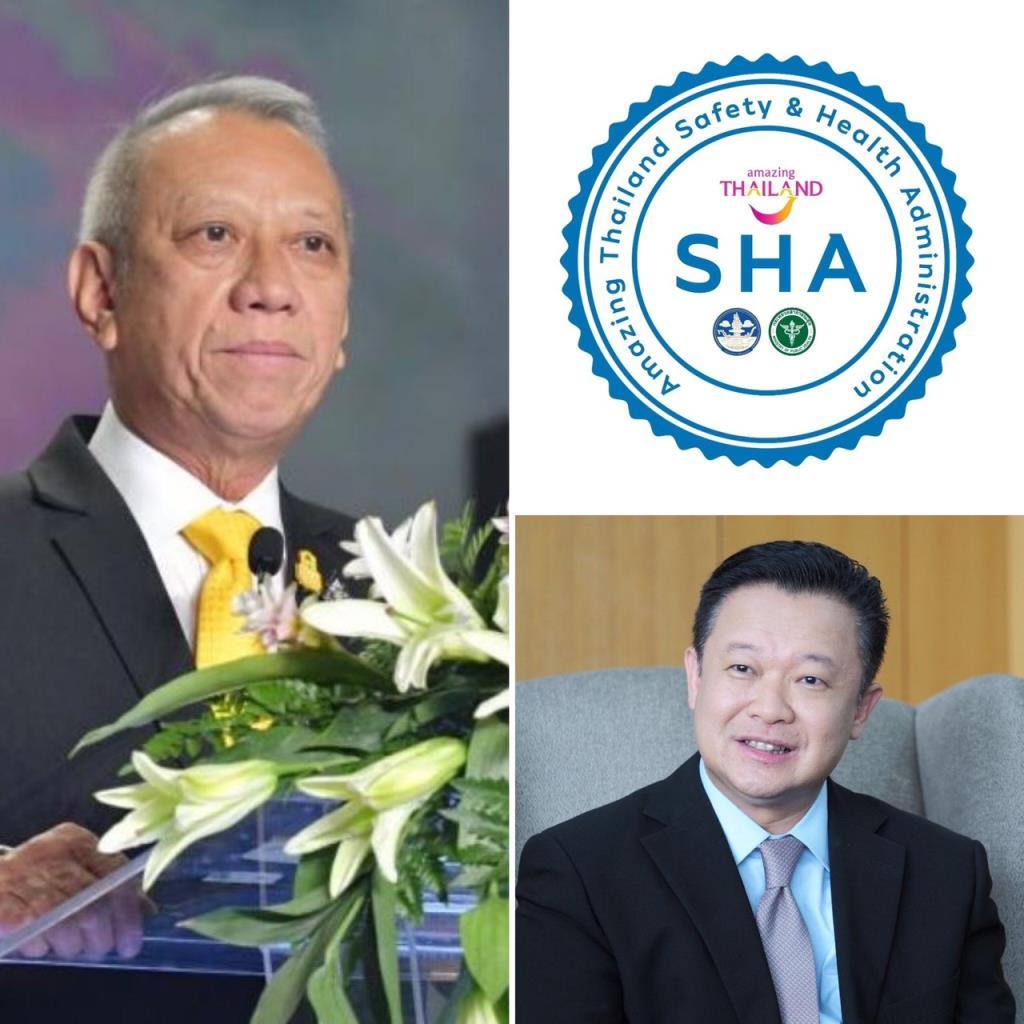เตรียมพร้อมท่องเที่ยวไทยผ่านมาตรฐาน SHA