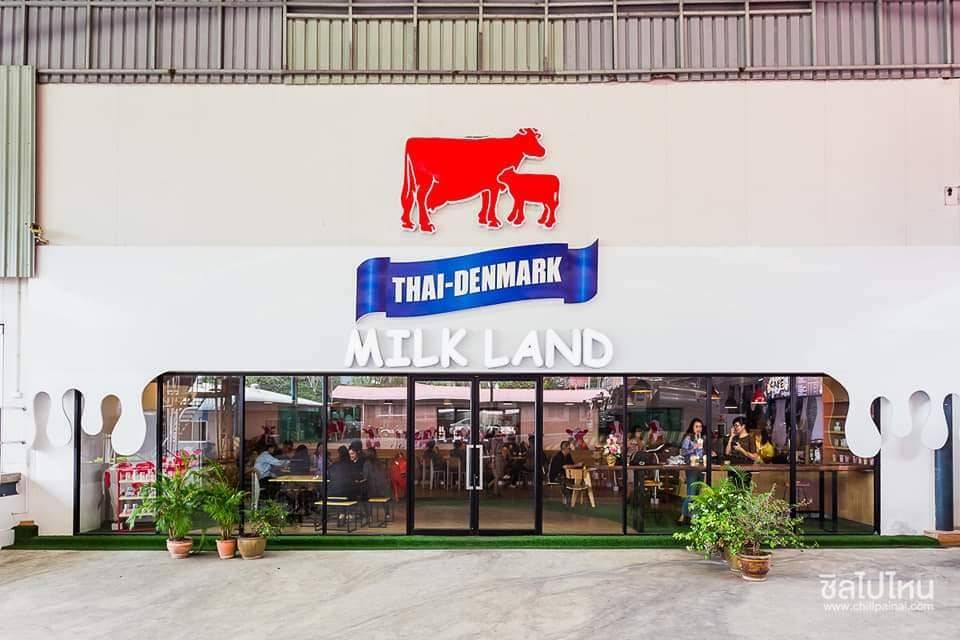อ.ส.ค.พร้อมปั้นมืออาชีพบริหารThai-Denmark Milk Land