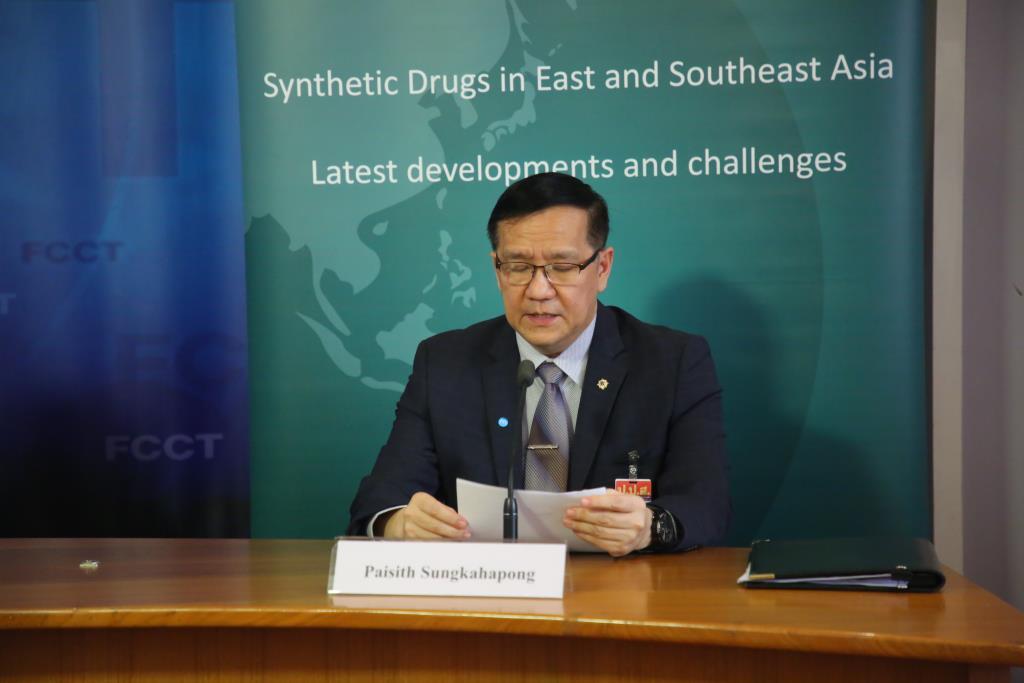 ป.ป.ส.แจงขบวนการยาเสพติดใช้ช่องทางออนไลน์-ขนส่งทางพัสดุมากขึ้น ช่วงโควิด-19 ระบาด