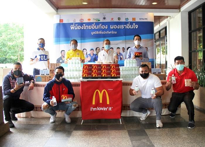 แมคไทยจับมืออดีตนักกีฬาทีมชาติ  ลุยมอบอาหารปลอดภัยแก่ชุมชนทุ่งสองห้อง