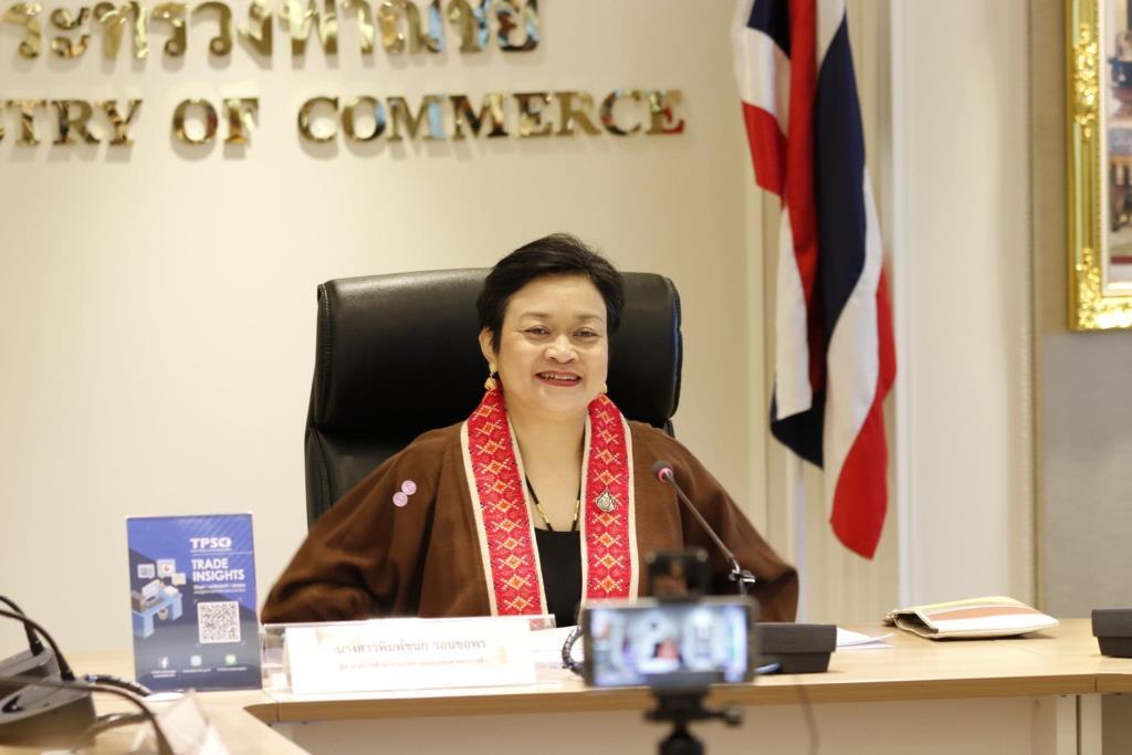 """พาณิชย์ ยื่นจดโดเมนเนม TraceThai.com หนุนสินค้าเกษตรไทย เลือก """"ข้าวอินทรีย์"""" นำร่อง"""