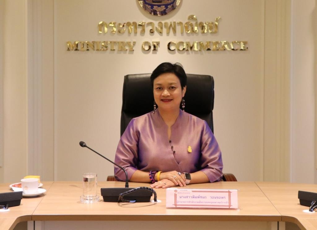 """""""พาณิชย์"""" จดระบบบล็อกเชน TraceThai.com หนุนค้าขายสินค้าเกษตรไทย"""