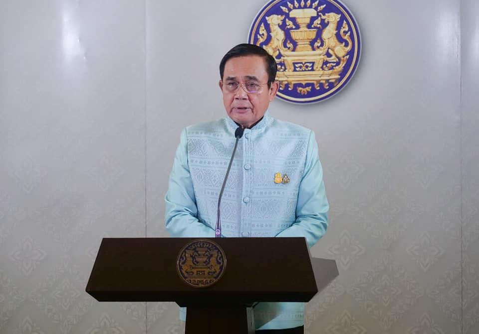 """""""ประยุทธ์"""" เผยครม. อนุมัติ """"แผนฟื้นฟูการบินไทย"""" อยู่ภายใต้คำสั่งศาลล้มละลาย ให้การบินไทยกลับมาเป็นสายการบินแห่งชาติ หลังการฟื้นฟู"""