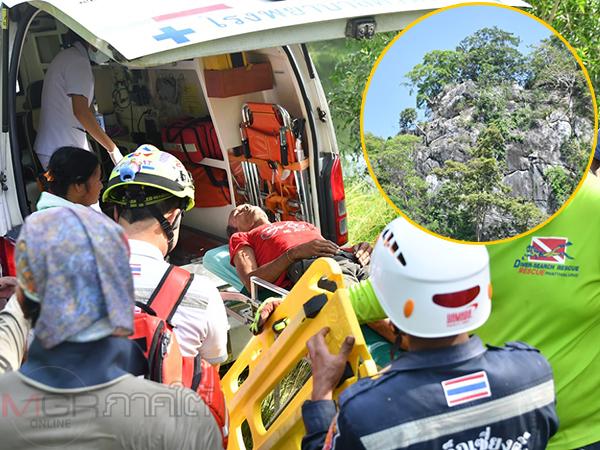 กู้ภัยพัทลุงเข้าช่วยเหลือลุงวัย 55 ปีเป็นลมขณะปีนเขาเก็บน้ำผึ้งป่า