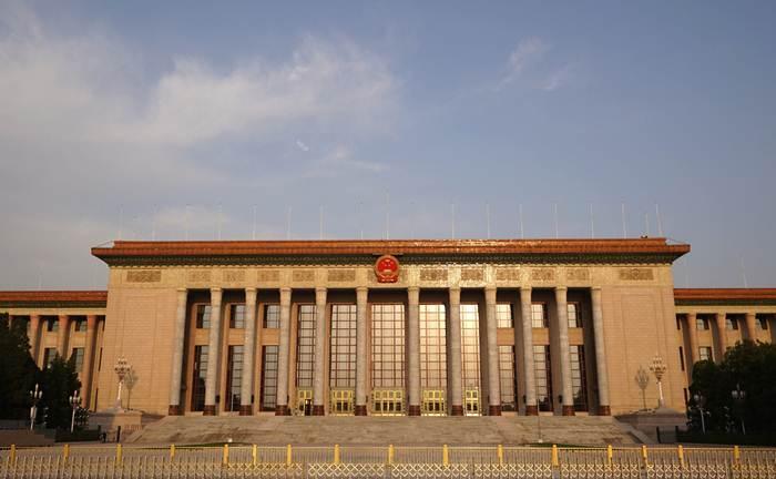 จับตามอง 'การประชุมสองสภา' ของจีน ในช่วงปีแห่งความท้าทาย
