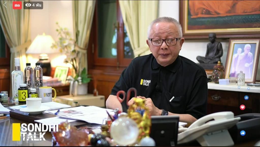 """[คำต่อคำ]SONDHI TALK : """"สหรัฐฯ"""" ดึง """"ไต้หวัน"""" เป็นไฟขัดแย้ง """"จีน"""" - ฟันธงแผนฟื้นการบินไทย ไปไม่รอด"""