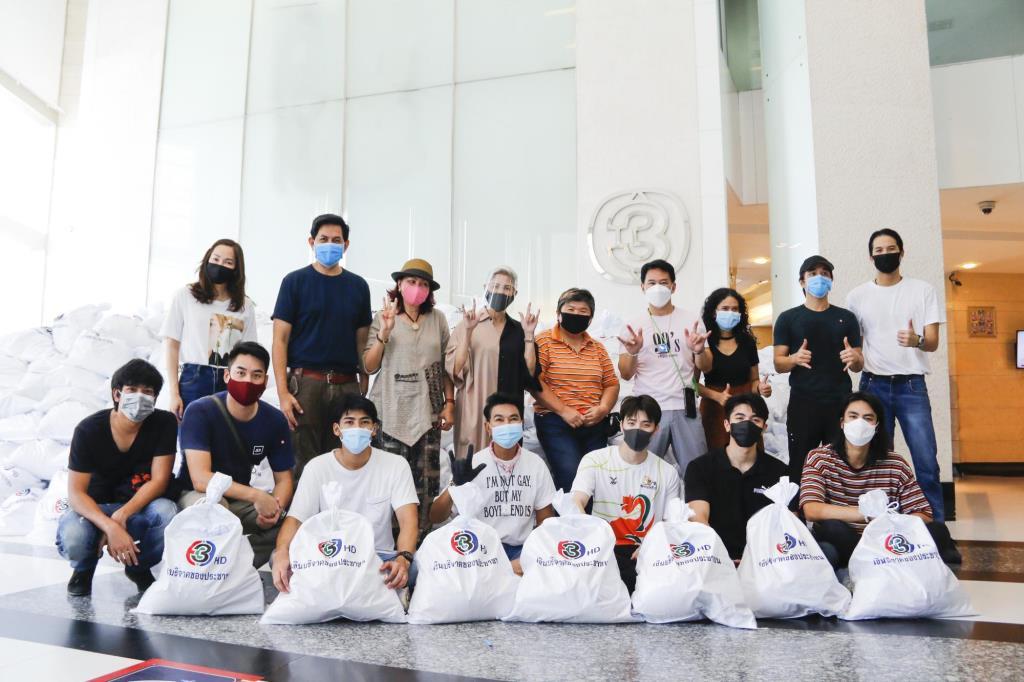 ช่อง 3 จัดถุงยังชีพ 2,000 ถุง เตรียมส่งมอบชุมชนทั่ว กทม.